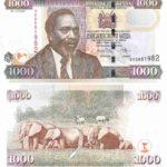 Bộ tiền Kenya 2004 – Jomo Kenyatta