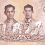 Thái Lan giới thiệu seri tiền mới