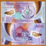 Bộ tiền Vanuatu 2014 – Vẻ đẹp quyến rũ