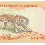 Hổ Đông Dương trên tờ 500 VNCH
