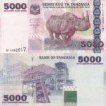 Bộ tiền Tanzania 2003