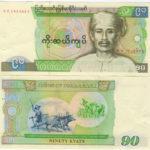 Bộ tiền Myanmar 1972 – 1988