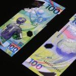 Clip giới thiệu 100 Ruble kỷ niệm FIFA WORLD CUP 2018