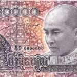 Cambodia giới thiệu tờ 20.000 rial mới
