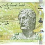 Anh hùng thời cổ đại Hannibal trên tờ 5 Dinars Tunisia 2013