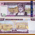 Tại sao Oman lại có tỷ giá cao?