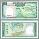 Review – Srilanka Banknote seri 1981