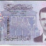 Syria 2000 Pounds – Bao giờ mới hòa bình?
