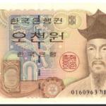 Lý Nhị – Nhân vật có tầm ảnh hưởng lớn đến Hàn Quốc trên tờ 5.000 Won