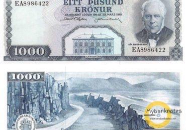 1000 kronur Iceland 1961
