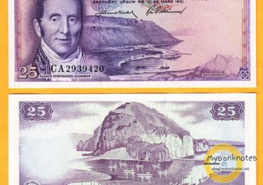 25 kronur Iceland 1961