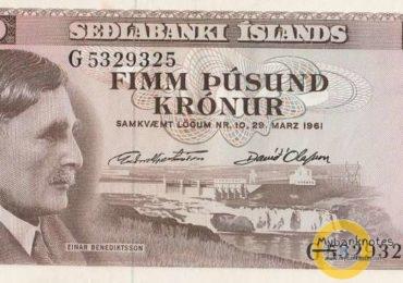 5000 kronur Iceland 1961 f