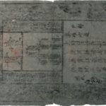 Những tờ tiền hơn 500 năm tuổi của Minh Triều