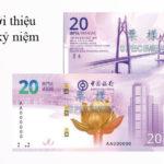 Macau ra mắt tờ 20 pataca kỷ niệm 20 năm