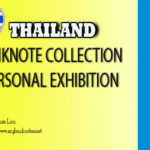 Thailand Banknote Collection Personal Exhibition