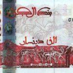 Algerian Dinar : A Short history
