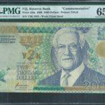 2,000 Dollars Fiji – Millennium 2000 Y2K 1111 Commemorative