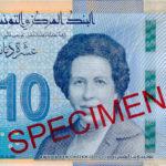 New 10-dinar Tunisia will issue