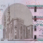 10 pound Egypt is planned by goverment