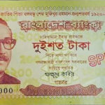 Bangladesh new 100 and 200-taka numismatic product